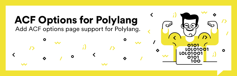 WordPress ACF Options For Polylang Plugin Banner Image