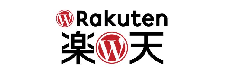 WordPress Ad Rakuten Plugin Banner Image