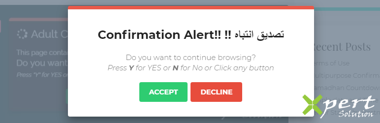 WordPress Multipurpose Confirmation Alert Plugin Banner Image