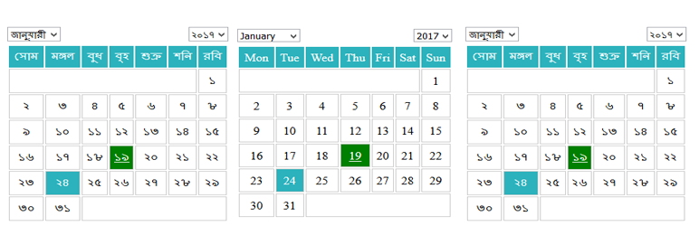 WordPress Ajax Archive Calendar Plugin Banner Image