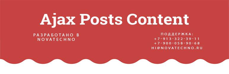 WordPress Ajax Posts Content Plugin Banner Image