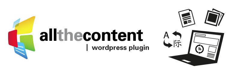 WordPress AllTheContent Plugin Banner Image