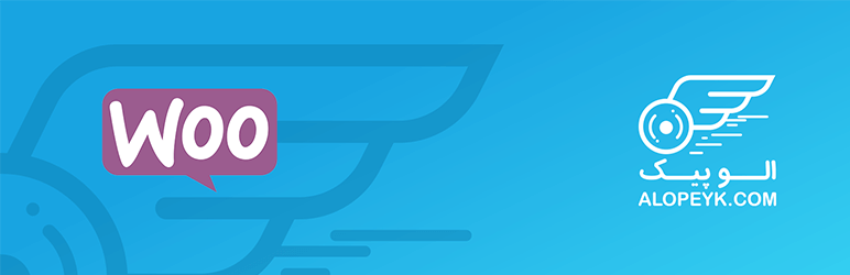 WordPress Alopeyk WooCommerce Shipping Plugin Banner Image