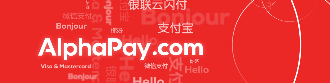 WordPress Alpha Pay Chinese Payment Solution – Wechat Pay & Alipay for WooCommerce Plugin Banner Image