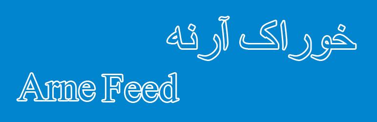 WordPress Arne Feed Plugin Banner Image
