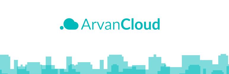 WordPress ArvanCloud Cache Cleaner Plugin Banner Image