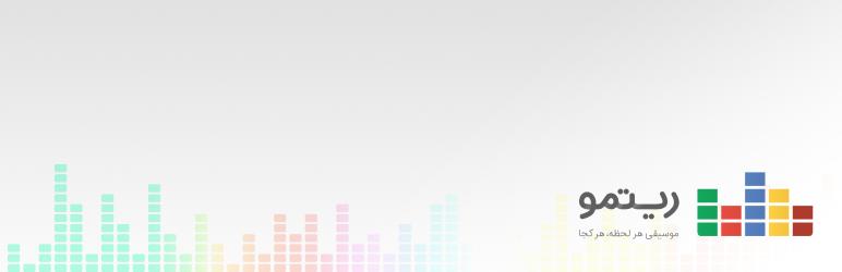 WordPress Ritmo Plugin Banner Image