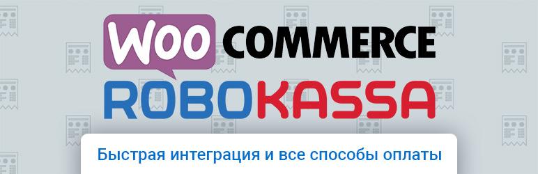 WordPress Robokassa payment gateway for Woocommerce Plugin Banner Image