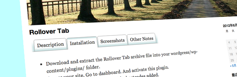 WordPress Rollover Tab Plugin Banner Image
