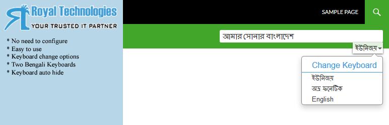 WordPress Royal Bangla Keyboard Plugin Banner Image