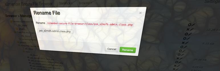 WordPress s2member Secure File Browser Plugin Banner Image