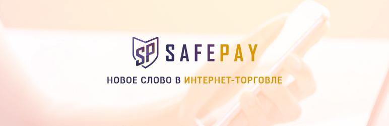 WordPress Безопасный платеж SAFE PAY Plugin Banner Image