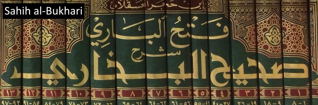 WordPress Sahih al Bukhari Hadiths Plugin Banner Image