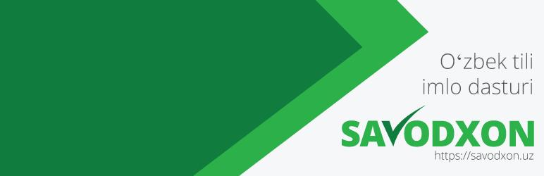 WordPress Savodxon Plugin Banner Image